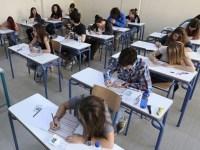 Προτάσεις για τη διδασκαλία και εξέταση της Νέας Ελληνικής Γλώσσας και Λογοτεχνίας με αφορμή τις βαθμολογίες στις πανελλήνιες εξετάσεις