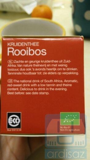 Teh Roobus dan Lemon Grass -4