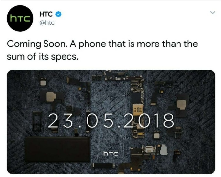 htc 2018 phone tweet