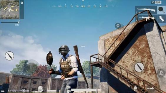 pubg mobile tricks and tips