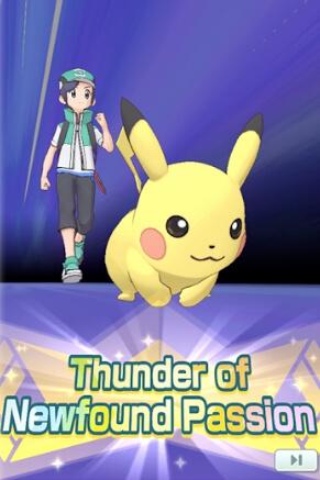 pokemon masters installation error fixed