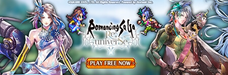 romancing saga re;univerSe global