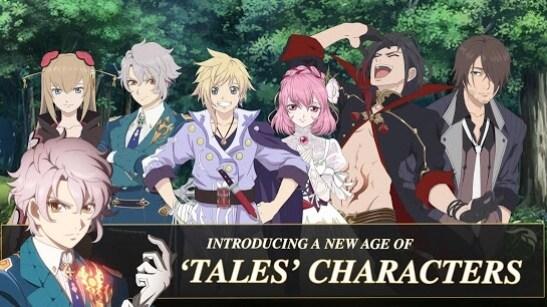 tales-of-crestoria-screenshot