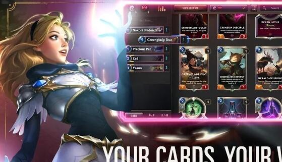 legends of runeterra apk screenshots