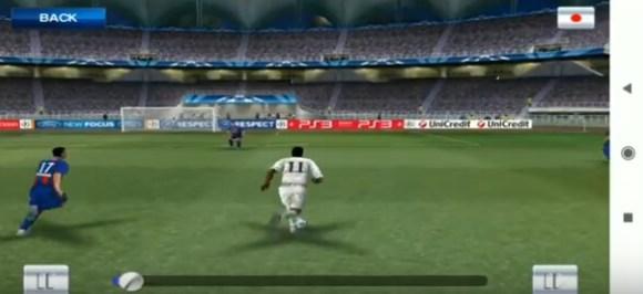 winning eleven 2012 apk screenshot