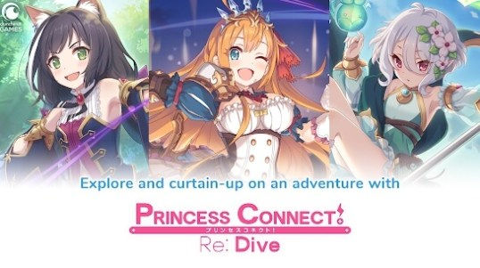 princess connect re dive global apk