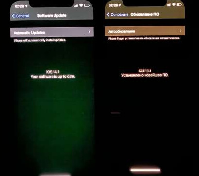 dim glow issue at low brightness on iphone 12
