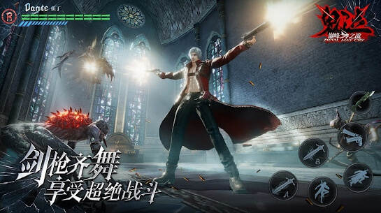 devil may cry mobile screenshot