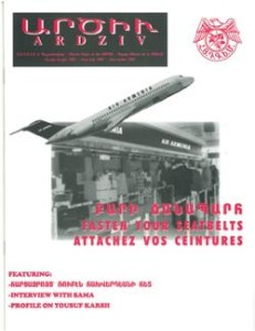 Ardziv-1997-June_July_250x324
