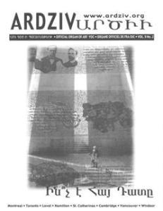 Ardziv-2000-Februray_250-324