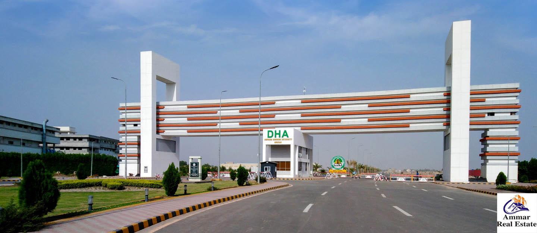 Ammar Real Estate DHA Multan