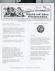 December 1979 Call of the Cahuilla