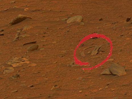 Une épave d'ovni sur Mars ?