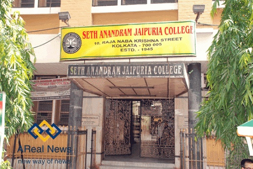 Jaipuria College Admission