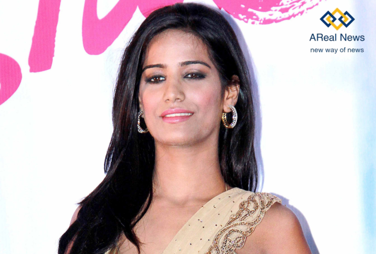 Poonam Pandey Official