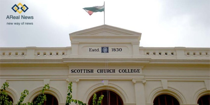 Scottish Church College Admission