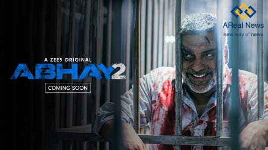 Abhay 2 Watch Online
