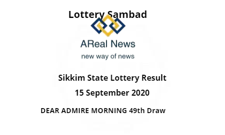 DEAR ADMIRE MORNING 49th Draw