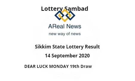 DEAR LUCK MONDAY 19th Draw