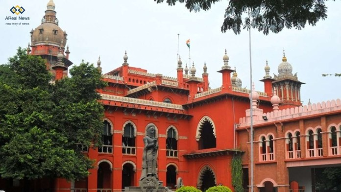 Madras High Court District Judge Admit Card