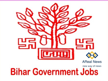 bihar-government-jobs