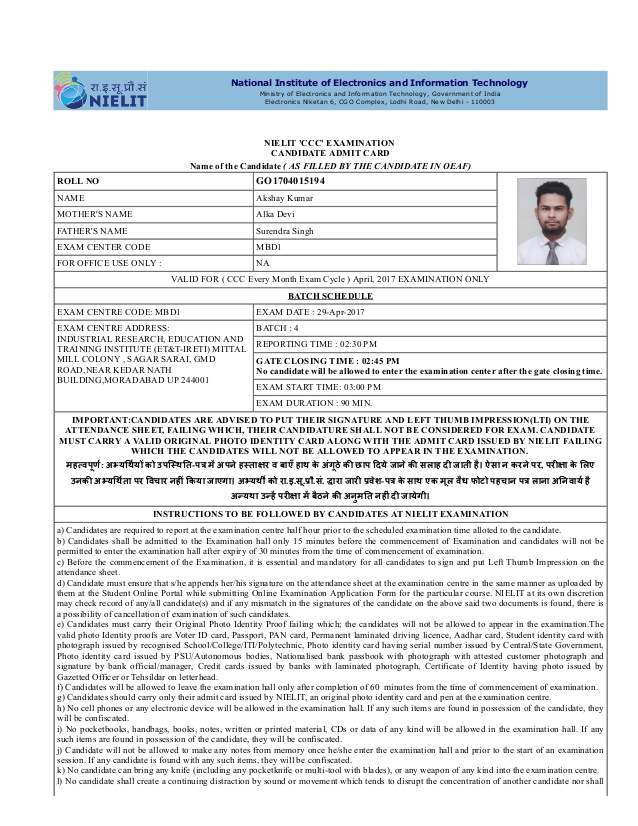 CCC Admit Card Example