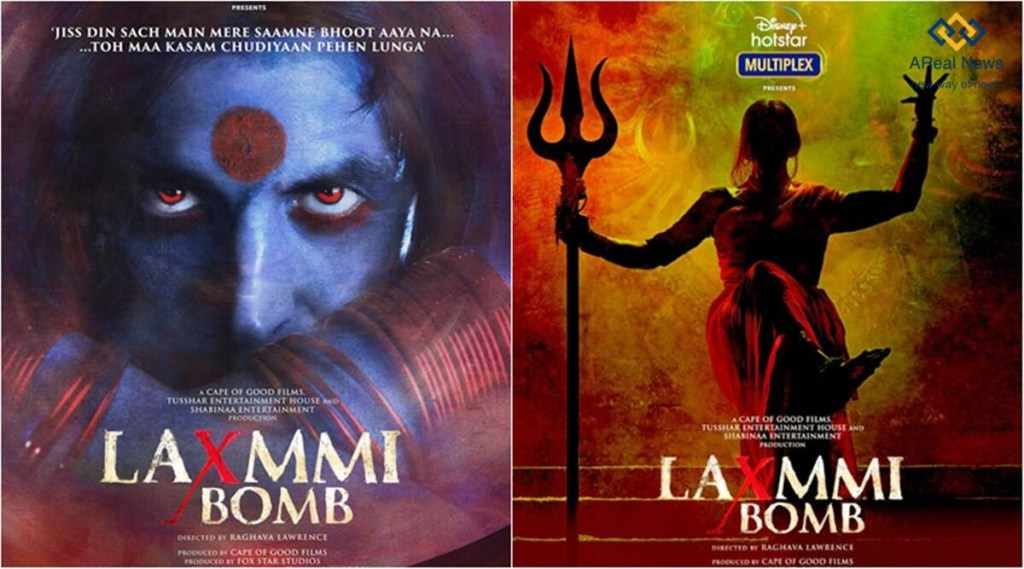 laxmmi-bomb-release-poster