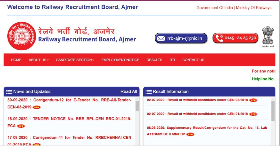 RRB Ministerial and Isolated Post Application Status 2020