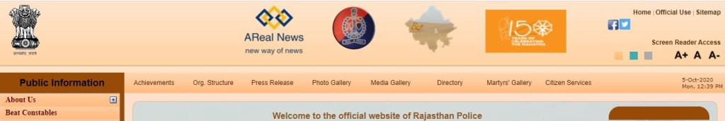 Rajasthan Police Canstable Admit Card