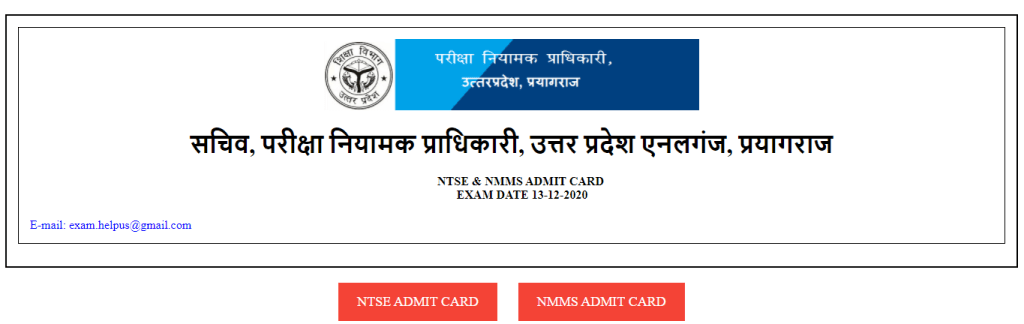 NTSE Admit Card