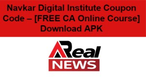 Navkar Digital Institute Coupon Code