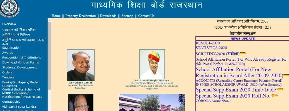 Board of Secondary Education, Rajasthan
