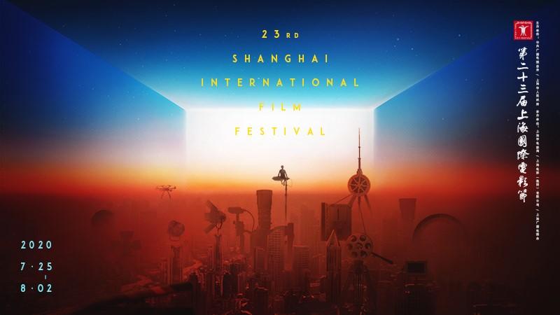 La estrecha alianza de Christie con el Festival Internacional de Cine de Shanghái cumple doce años