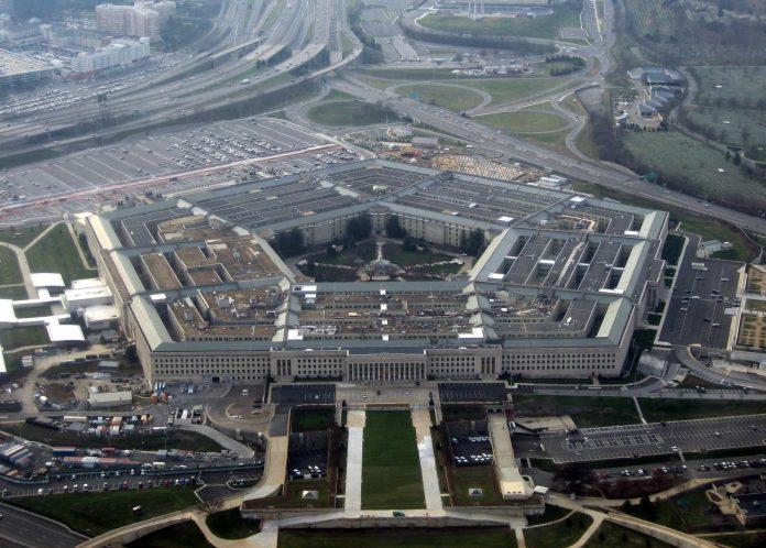 Pentagon's cybersecurity software