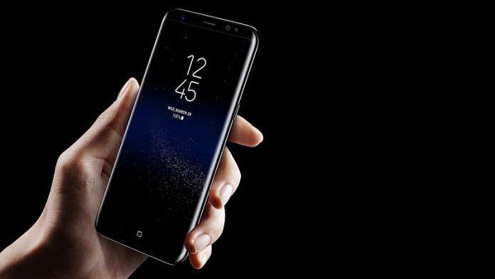 spinonews.com Samsung Galaxy S9 design Leaks