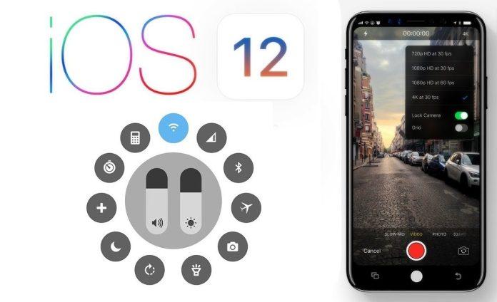 areflect iOS12