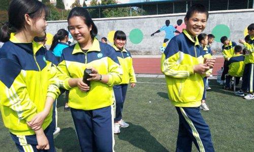 areflect smart uniforms