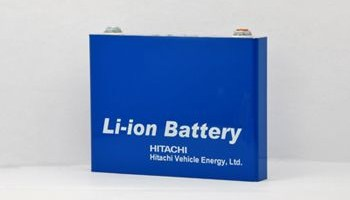 Cea mai puternica baterie Li-Ion