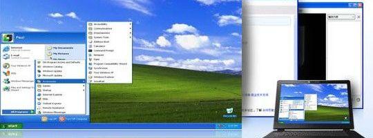 Windows XP clonat