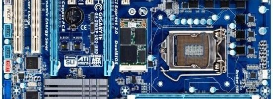 Placa de baza cu SSD