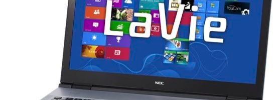 NEC are cel mai subtire ultrabook
