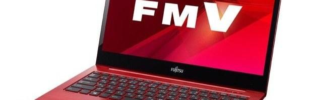 Ultrabook Fujitsu cu o rezolutie fantastica