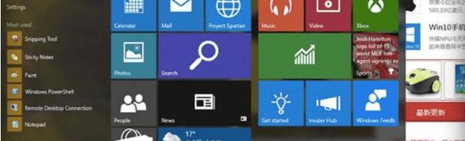 Noi imagini cu Windows 10 isi fac aparitia pe internet