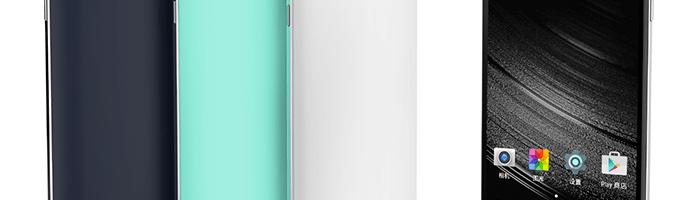 Mlais MX Base: smartphone cu baterie de 4800 mAh la 110 $