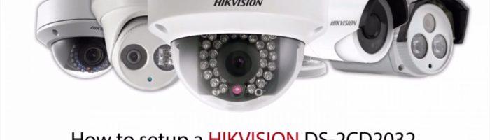 Cum arata un sistem complet de supraveghere