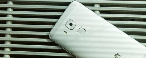 Huawei G9 Plus a fost lansat