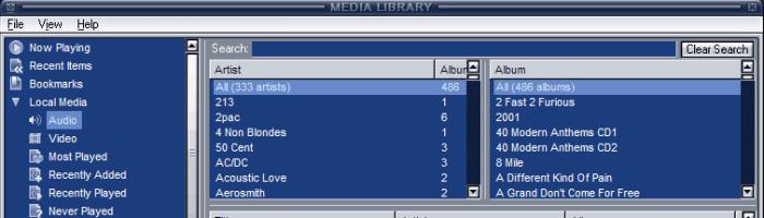 Voi mai folositi Winamp sau alte playere pentru muzica?