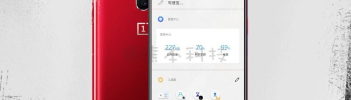 OnePlus 6T – pret si specificatii