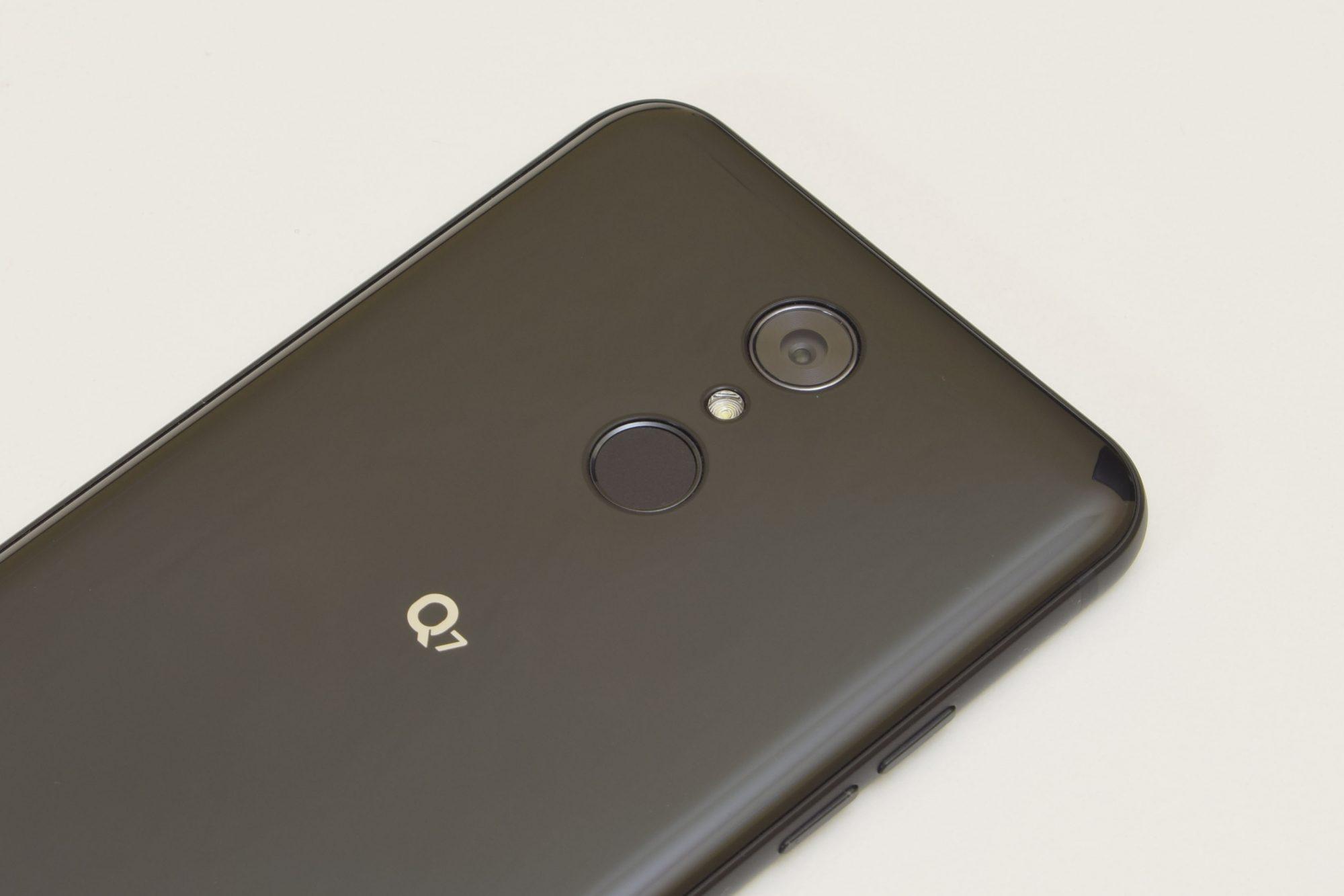 Review LG Q7 - smartphone mid-range echilibrat la preț foarte bun