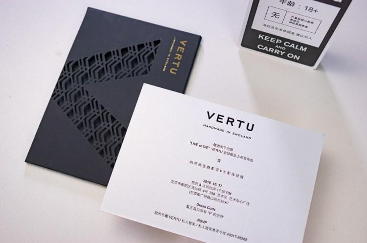 Vertu anunta lansarea un smartphone de lux